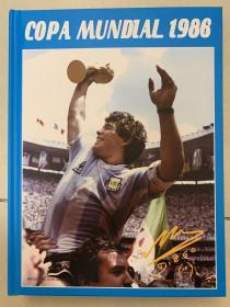 1986世界杯马拉多纳足球写真集,精装,422p