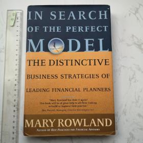 In Search of the Perfect Model 作者签赠题词