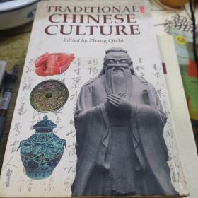 中国传统文化(英文,外文出版社)/外来之家LH