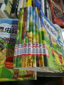 法布尔昆虫记【1-10册】10本合售【绘本 馆藏书】