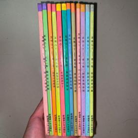 龙珠GT (1—12卷)12本合售 一版一印