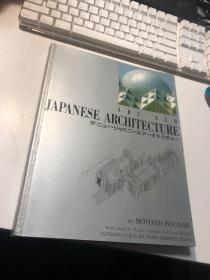 THENEW JAPANESE ARCHYTECTURE   新的日本建筑