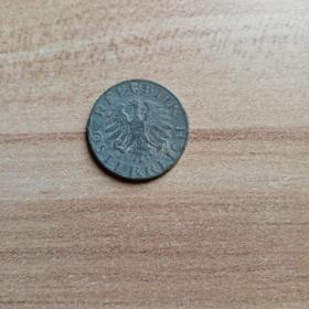 外国钱币 奥地利1968年硬币(面值5)(YB1)
