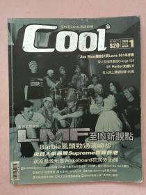 COOL  【2001年第1期】创刊号