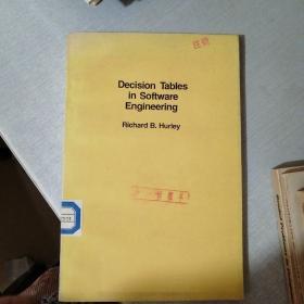 软件工程中的决策表【英】
