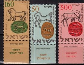 以色列邮票  马 狮子 羚羊 3全 全新