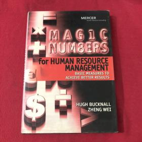 (人力资源管理的幻数)THE MAGIC NUMBERS FOR HUMAN RESOURCE MANAGEMENT