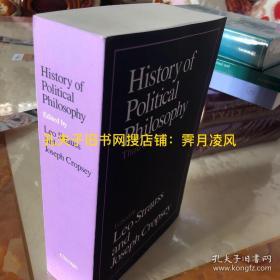 国内现货[英文]《政治哲学史》[列奥•施特劳斯 名著]History of Political Philosophy(专业版,多位名家合作完成的巨著,政治、哲学研究必备)Leo Strauss;Joseph Cropsey