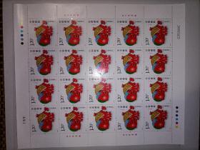 2007-1三轮生肖猪年邮票大版 如图所示 全品原胶 特殊商品售出后不退不换
