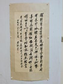 黄琦 书法 安徽 河北书画家