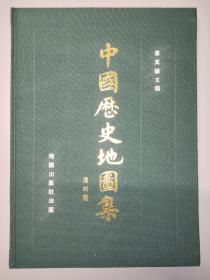 中国历史地图集第八册清时期
