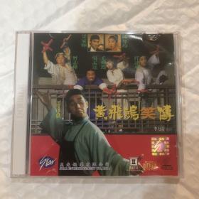 VCD电影 香港原版 黄飞鸿笑传