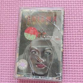 磁带:谜.幻乐新曲+精选