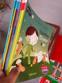 丽声我的第一套亲子英文绘本 8册 附2张光盘