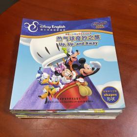 迪士尼英语家庭版:《米奇妙妙屋智慧双语故事4本》《赛车总动员冒险双语故事4本》《小熊维尼温馨双语故事4本》共12本合售