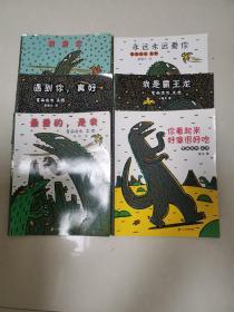 宫西达也恐龙系列(六本合售)