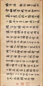 宋 阎苍舒 西塞渔社图卷跋。纸本大小37.98*73.91厘米。宣纸艺术微喷复制。100元包邮
