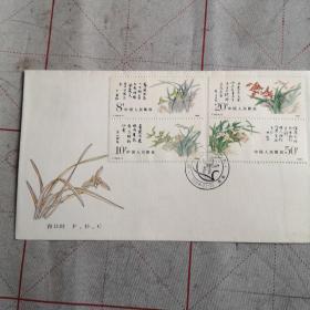 首日封(T129中国兰花)特种邮票