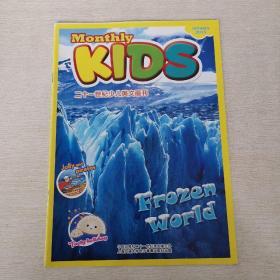 Monthly KIDS 二十一世纪少儿英文画刊 2015年总第15期