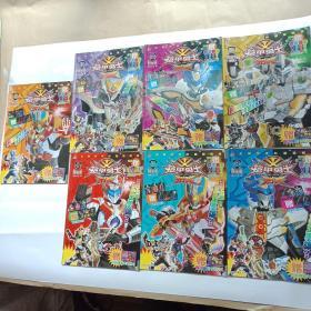 铠甲勇士·刑天(限量版)1.8.912.13.14.15(7册合售)