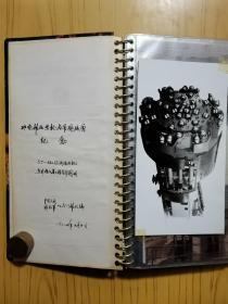 老相册:水电部掘进机应用现场会纪念—SJ-58A隧洞掘进机在引滦入唐工程应用图册(40张)