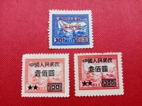 改7华东邮政交通图加字改值邮票
