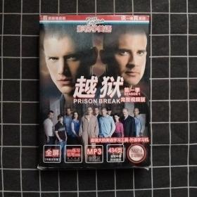 越狱 第一季完整视频版(一本书两张光盘)