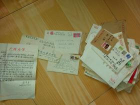 练性乾,来自全国各地读者写给练性的信件,也有部分转给南怀瑾先生的,一公斤左右