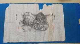山东沂南汉墓出土拓片;墓壁装饰画 ——尺寸67x45厘米