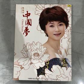 陈俊华 中国梦  中唱CD