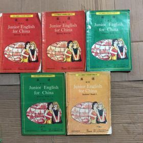 九十年代九年义务教育三年制初级中学教科书英语课本初中英语课本1-3年级全套