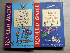 Charlie and the Great Glass Elevator/Charlie and the Chocolate Factory(2册合售)