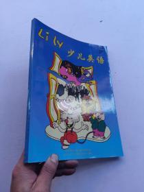 Lily 少儿英语  引导版