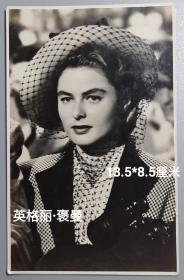 【民国时期老照片 上海良友照片社出品 著名影星 英格丽•褒曼 黑白明信片式照片】