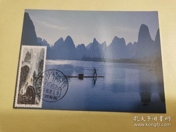 6.16~4-桂林山水风光极限片一枚