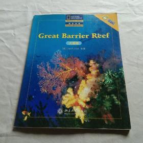 大堡礁——国家地理学生英语主题阅读训练丛书·英语注释版