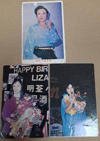 明星写真纸片 汪明荃彩色纸片三张 一张银色日报敬赠,另外两张是80年代老贴纸。 5寸