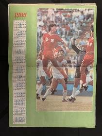 足球世界中插,1988年12张