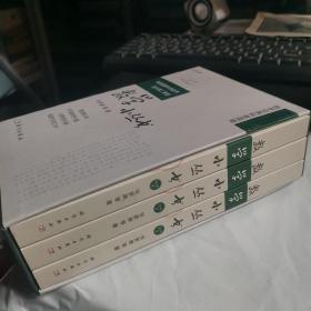 数学小丛书(合订本)1.2.3