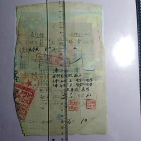 1952年江川县人民政府通行证原件一份(往返:江川县——昆明) 【品如图】