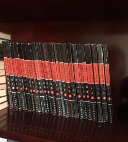 十万个为什么少年儿童出版社(全24本)