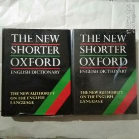The New Shorter Oxford English Dictionary 牛津英语大词典(简编) 精装全两卷
