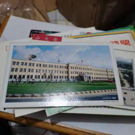 中国邮政明信片:辽宁师范大学-校部