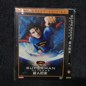 超人归来 DVD 光盘 碟片未拆封 外国电影 (个人收藏品) 带国语