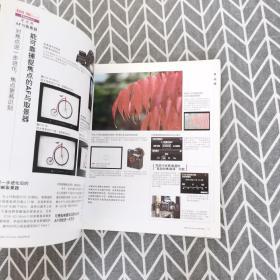 佳能EOS 5D Mark2:完全实用手册