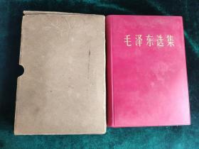 毛泽东选集一卷本 1967