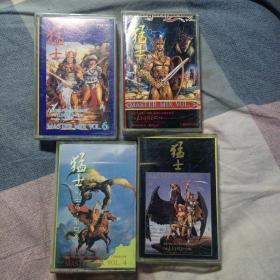 四盒老磁带合售:一、猛士的士高 第一集;二、猛士的士高 第四集;三、猛士的士高 第五集;四、猛士的士高 第六集