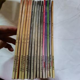漫画:侠探寒羽良 卷八(1-5全)卷七(1-5全)  卷六(1-5全)