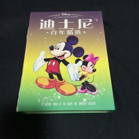 迪士尼百年精选 (16碟)