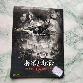 南京 南京 DVD